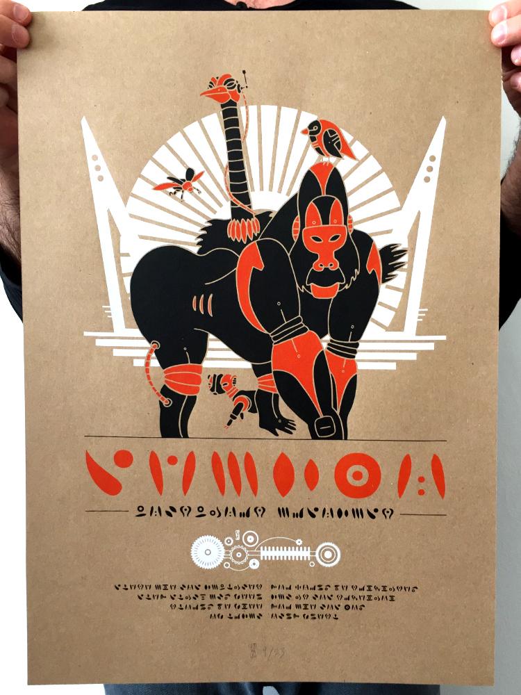 sebva sérigraphie artisanale poster